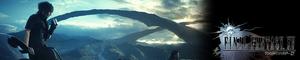 攻略:ファイナルファンタジー XV